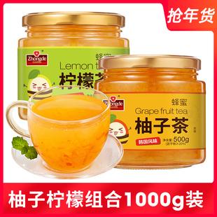 众德蜂蜜柚子柠檬茶1kg罐装冲水喝的饮品 泡水冲饮冲泡水果茶酱品牌