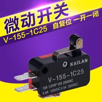 限位开关自复位微动开关V1551C25短柄带滚轮一开一闭