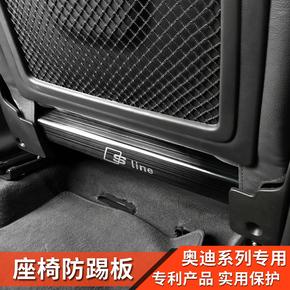 Противоскользящие коврики на панель,  Audi a4l ремонт сиденье противо удар подушка противо удар доска a3A6Lq2lQ3Q5L декоративный специальный интерьер металл монтаж, цена 1128 руб