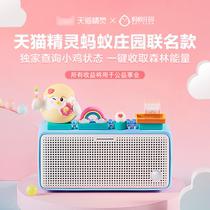 机器人闹钟AI小爱同学智能音箱家用蓝牙音响Play小米小爱音箱