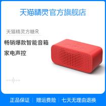 语音视频带屏小音响无线蓝牙音箱响AI智能音箱1C小度音箱小度在家