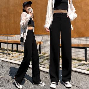 冰丝雪纺阔腿裤女夏季高腰垂感宽松直筒显瘦百搭坠感薄款休闲拖地