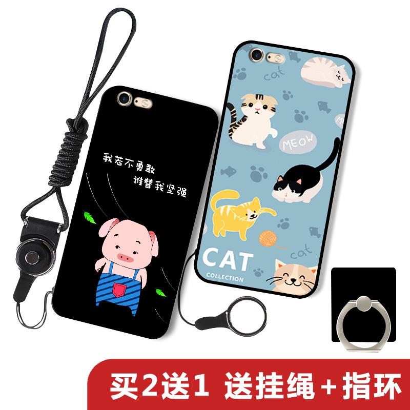 苹果6手机壳女款苹果6splus手机壳6s硅胶软壳iphone6 plus保护套