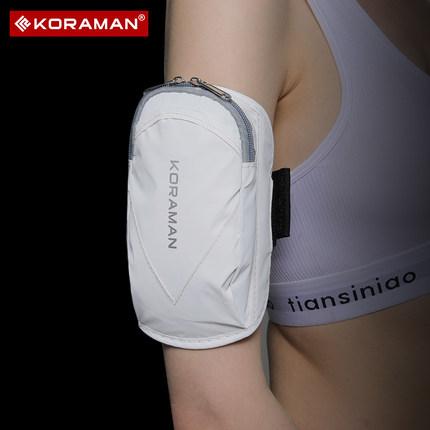 户外跑步手机臂包手机袋男女款通用手臂带运动手机臂套手腕包装备
