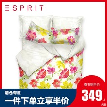 Esprit home textile U.S. cotton all cotton four piece set 1.5m/1.8m set yf01