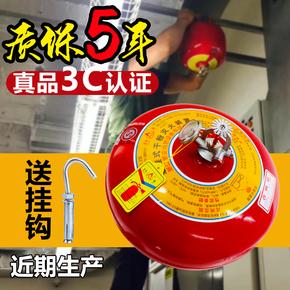 悬挂式干粉灭火器6 8kg吊挂灭火装置蛋超细4公斤消防温控自动球弹
