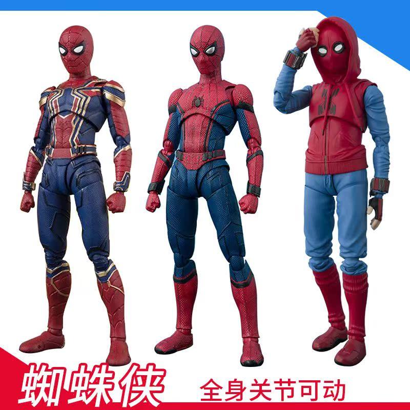 复仇者联盟4终局之战 shf钢铁侠蜘蛛侠美国队长灭霸 可动手办玩具