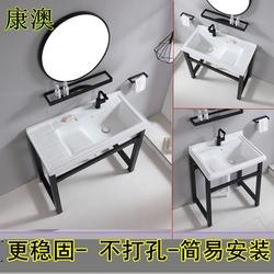 轻奢陶瓷洗衣盆带搓衣板 支架洗衣池 阳台洗衣柜架子稳固一体台盆