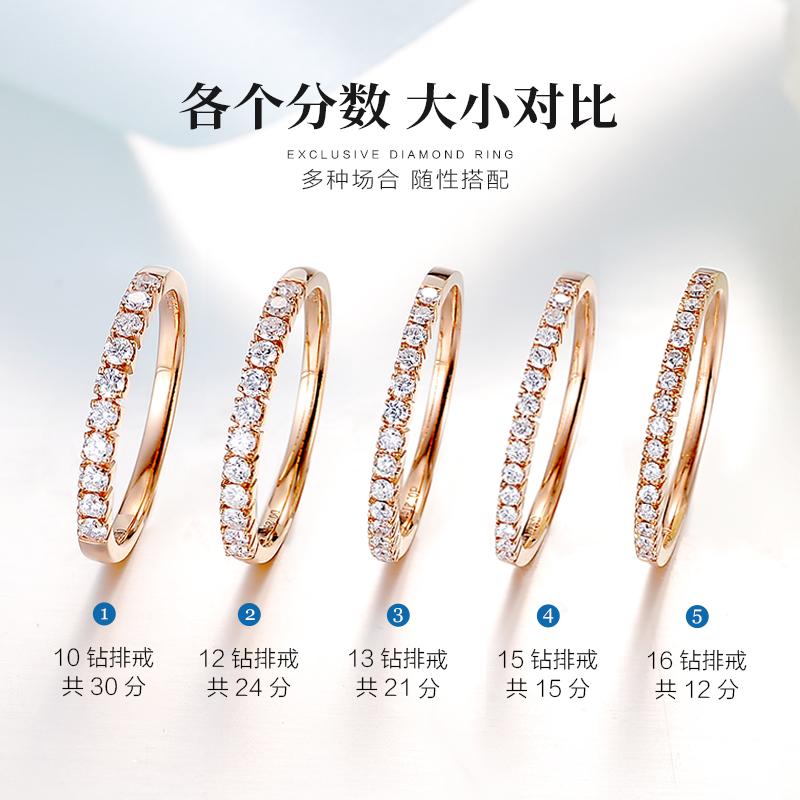 Yiqi Platinum Diamond Set Ring 18K color gold proposal broken diamond ring female rose gold V-shaped pair ring