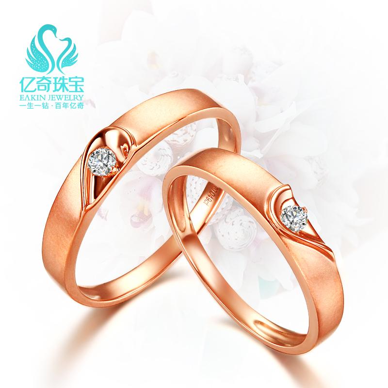 Yiqi 18K Rose Gold Diamond pair ring heart-shaped diamond couple wedding ring