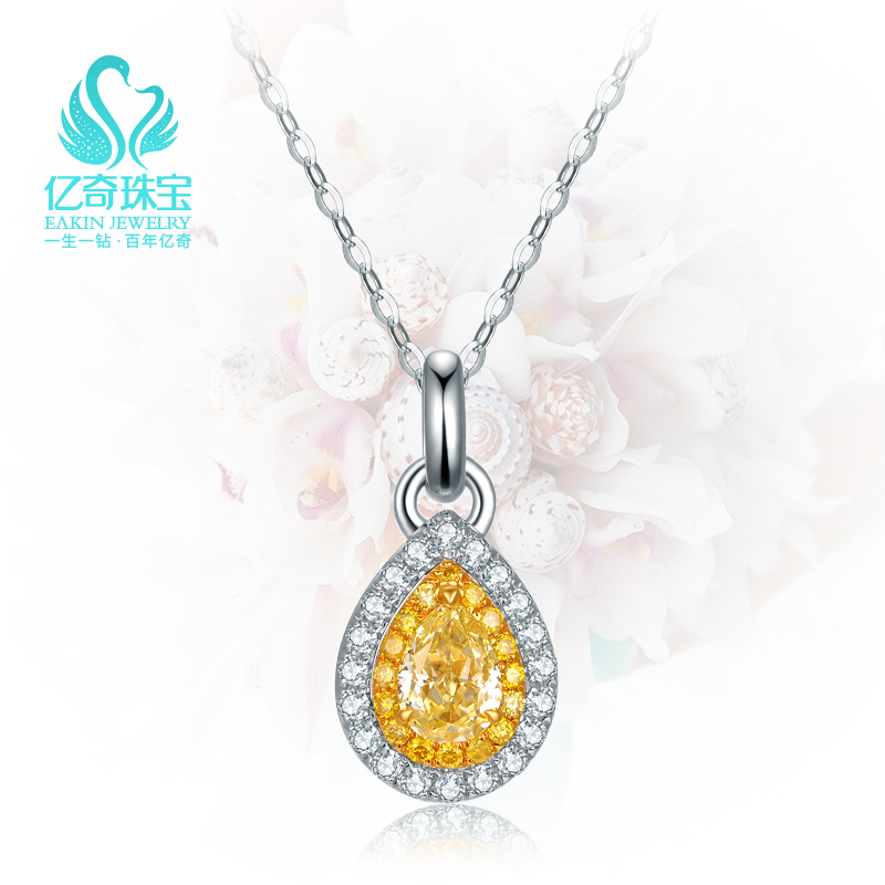 IQI 18K White Gold Yellow Diamond Drop Shaped Pendant collarbone chain natural color diamond pear shaped yellow diamond necklace for women