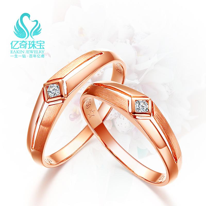 Yiqi 18k rose gold wedding pair ring diamond lovers diamond ring genuine men and women wedding ring