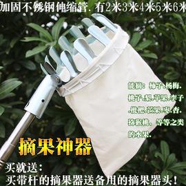 3米5米高空伸缩不锈钢杆摘果神器摘枇杷水果芒果柿子剪刀石榴工具