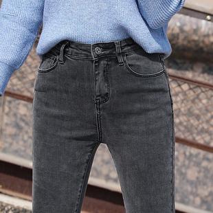 子 春秋加绒高腰显瘦小脚黑色九分弹力长裤 烟灰色牛仔裤 女2021新款