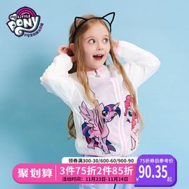 小马宝莉女童防晒衣透气轻薄外套2020新款洋气中大童空调衫皮肤衣图片