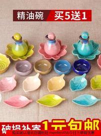 美容院调产品碟子面膜碗专用陶瓷和搅拌棒精油瓶刷子工具套装自制