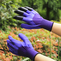 Anti-thorn breathable horticultural gloves garden flowers and flowers anti-skid wear-resistant labor gloves with claw vegetable digging tools