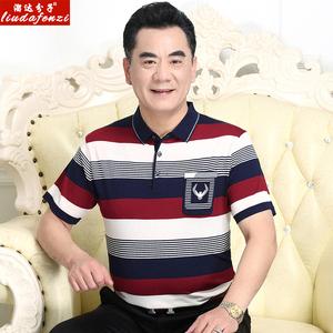 爸爸短袖t恤男夏装中年男装夏季冰丝中老年人男士上衣40-50岁衣服