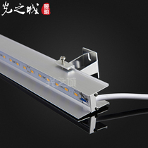 City of light lighting LED shading plate line lamp linear wall wash lamp outdoor waterproof contour lamp monochrome yellow light