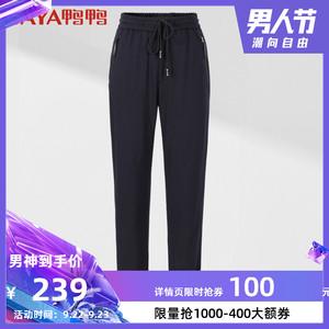 鸭鸭男装19秋冬男士新款休闲外穿加厚保暖修身防寒羽绒裤H-531801