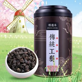 2020新茶黑乌龙茶 木炭技法油切黑乌龙 茶叶浓香型茶散装罐装125g