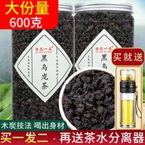 罐装新茶武夷山岩茶肉桂500g武夷岩山特级茶叶浓香型正宗乌龙茶