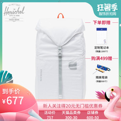 Herschel Supply Ultralight Daypack Trail系列双肩包登山包背包