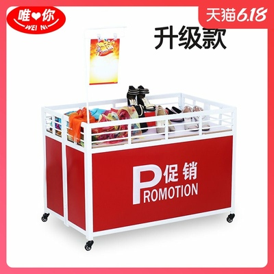 Supermarket Promotional Cars Throwing Trucks Mobile Storage Areas Stalls Specials Handling Floats Clothing Store Sales Trucks