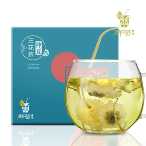 鲜萌花草茶三花茶菊花金银花茉莉花泡水喝的饮品组合型花茶袋泡茶