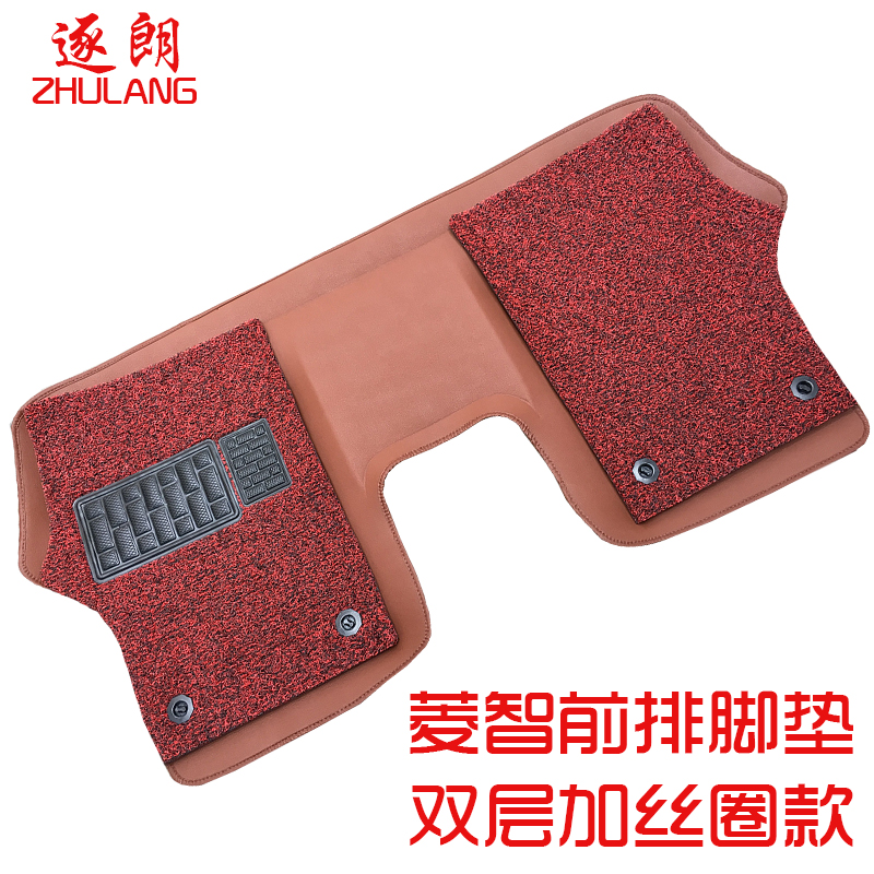 Dongfeng Fengxing Lingzhi m3 front floor mat m5v3 main and co driver commercial vehicle all inclusive wire ring 1.5 / 1.6 / 2.0