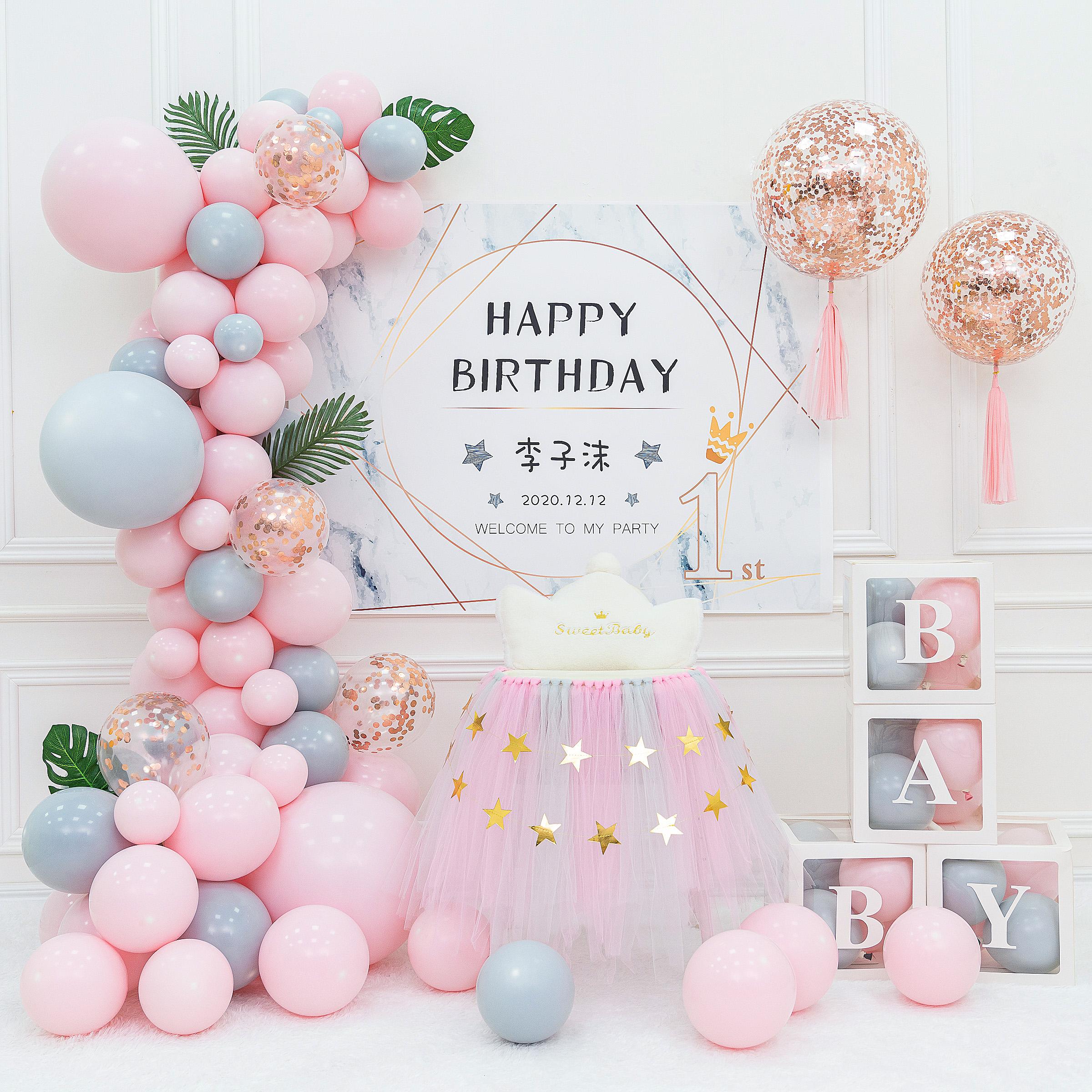 女孩宝宝1一周岁生日宴布置装饰品场景男孩百天百日宴背景墙气球2