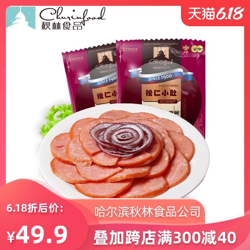 秋林食品公司 东北特产哈尔滨风味冷餐肠松仁小肚300g*2 开袋即食