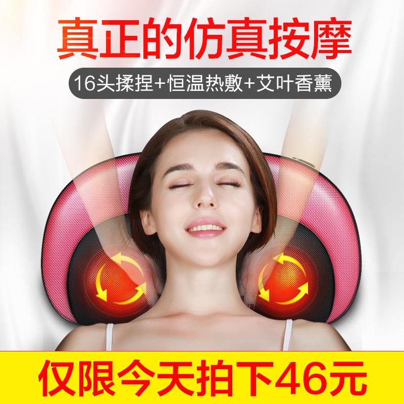 颈椎按摩器颈部按摩枕头部全身多功能肩背部腰部电动按摩垫
