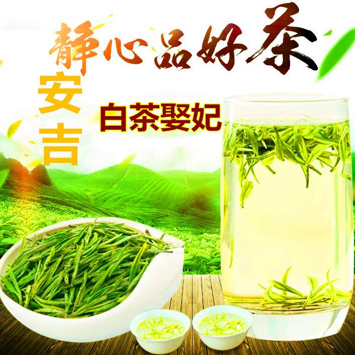 Белый чай Анжи Артикул 590029289144