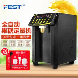 FEST第二代全自动果糖机定量机16格超精准台湾商用设备奶茶店专用图片