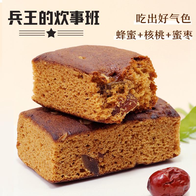 面包蛋糕整箱早餐红枣糕蜂蜜枣糕泥软糯糕点心零食小吃 休闲食品