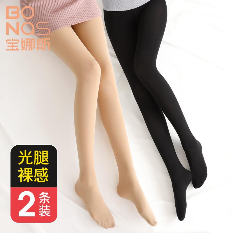 宝娜斯丝袜女春秋款中厚打底袜秋冬裸感薄款光腿神器黑肉色连裤袜