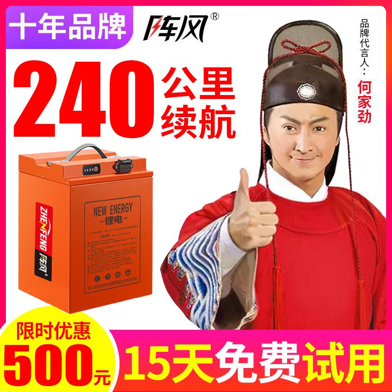 电动车电池电瓶哪家的好