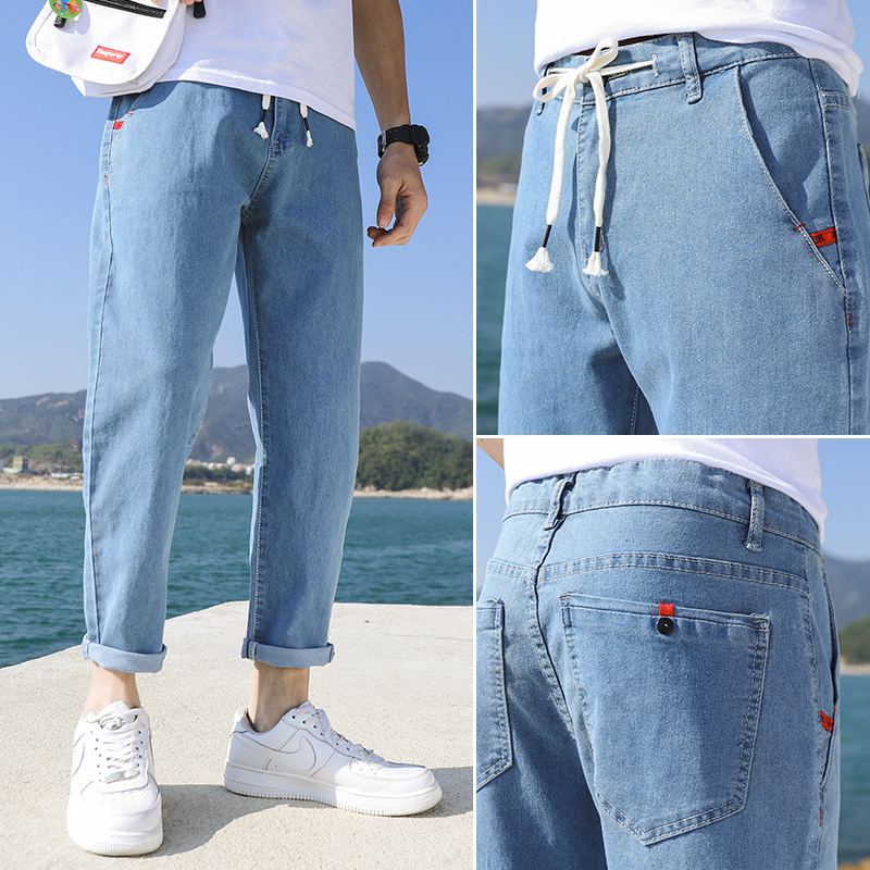 Elastic waist jeans mens loose straight tube lace up nine point pants
