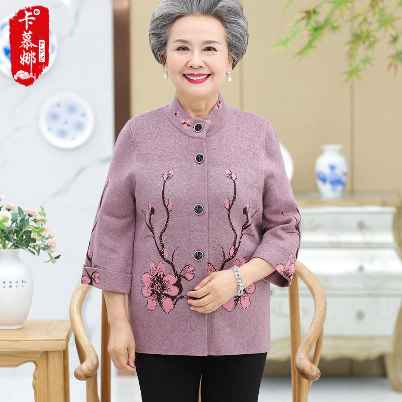 中老年奶奶装春秋装60-70新款女装毛衣开衫妈妈羊毛衫老人外套