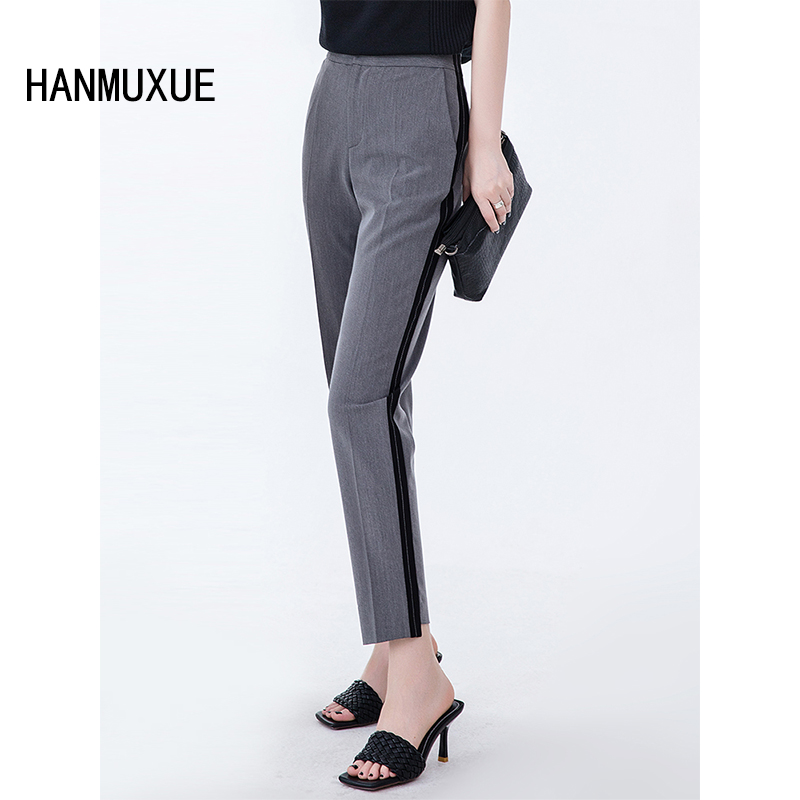 Han muxues casual smoke pipe pants, Harun pants, summer Capris, womens suit pants 2020, new slim and versatile splicing
