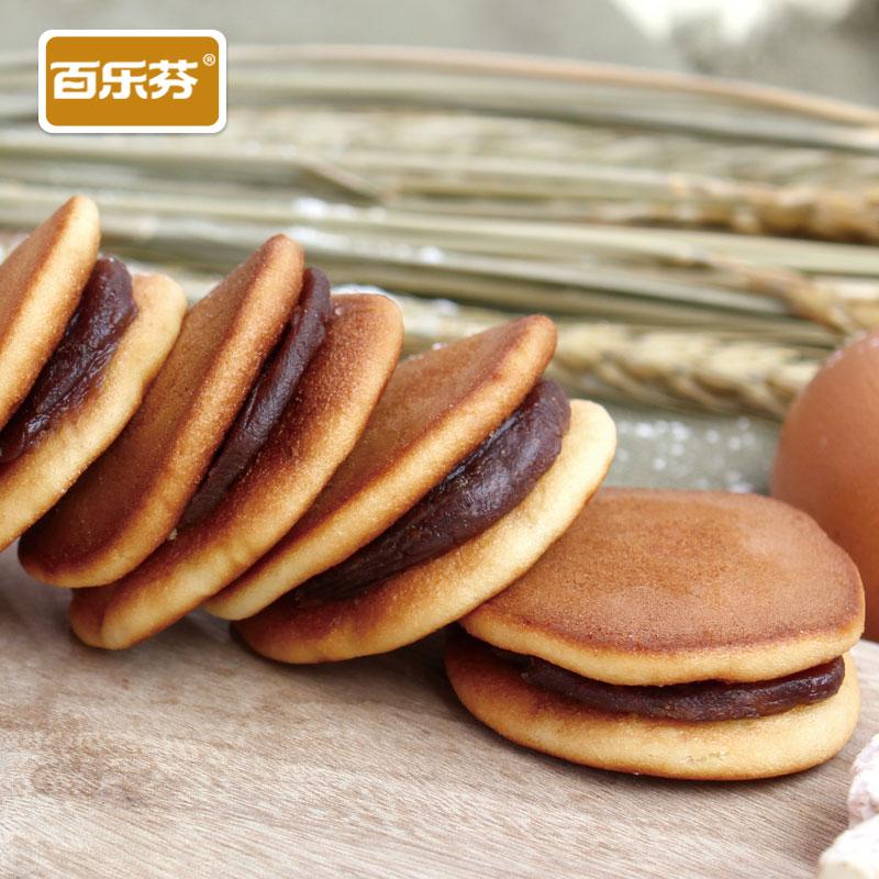 百�贩毅~���1kg整箱�t豆�A心蛋糕�c心�I�B早餐包零食品面包批�l