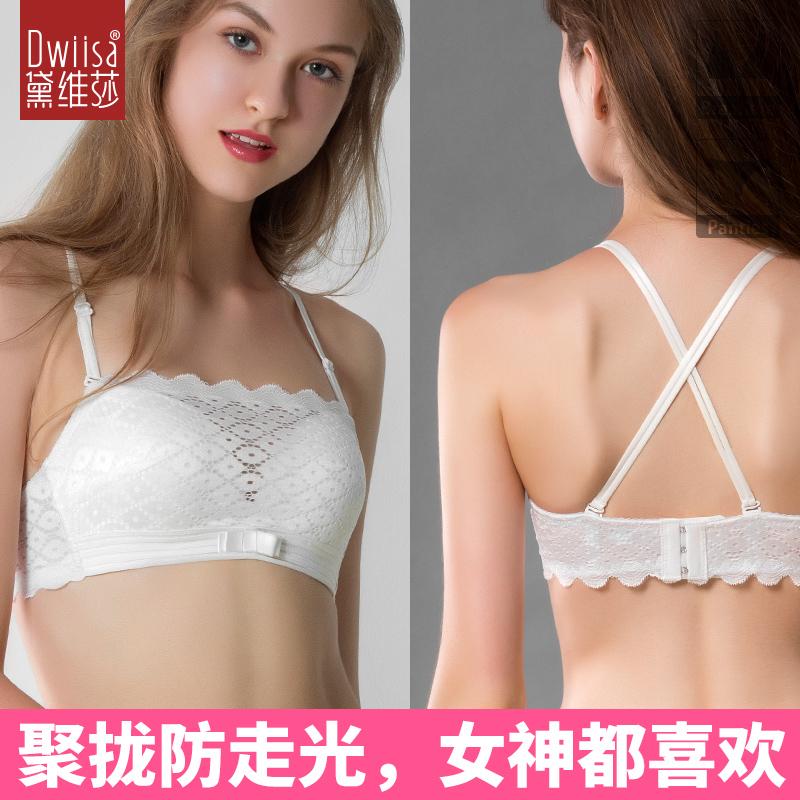 无钢圈防走光抹胸小胸罩聚拢上托文胸裹胸式美背性感交叉带内衣女