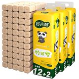 好吉利42卷纸巾本色卫生纸整箱批发实惠装厕纸家用无芯卷筒纸手纸