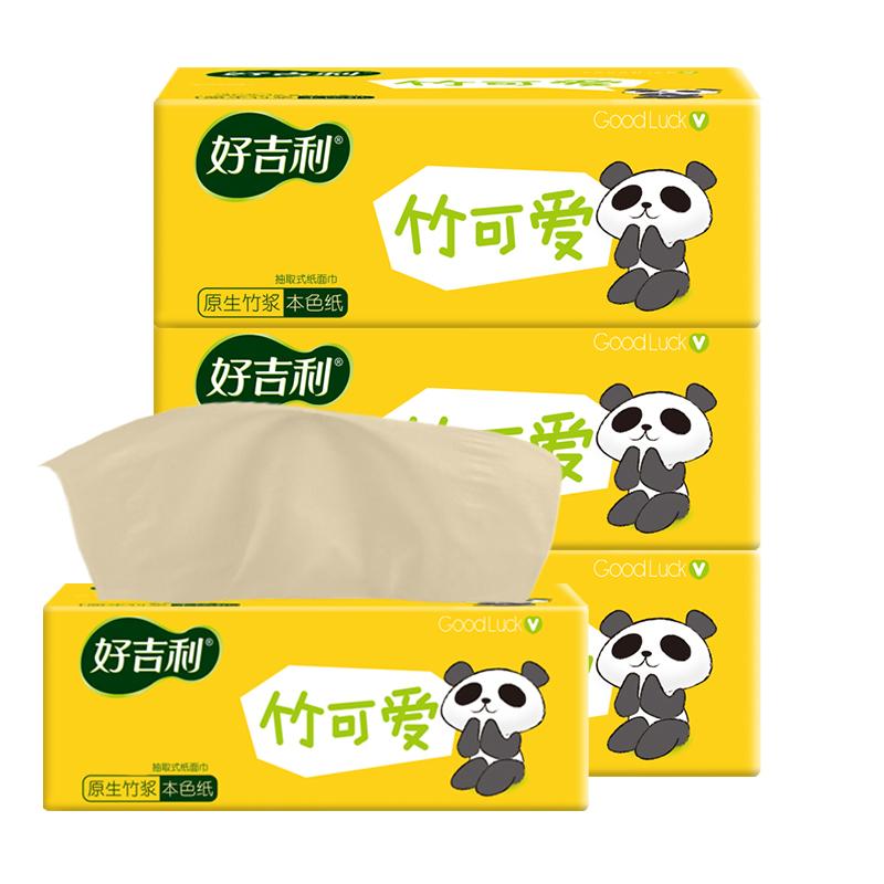 好吉利4包抽纸批发本色餐巾纸家庭实惠装面巾纸整箱家用卫生纸巾
