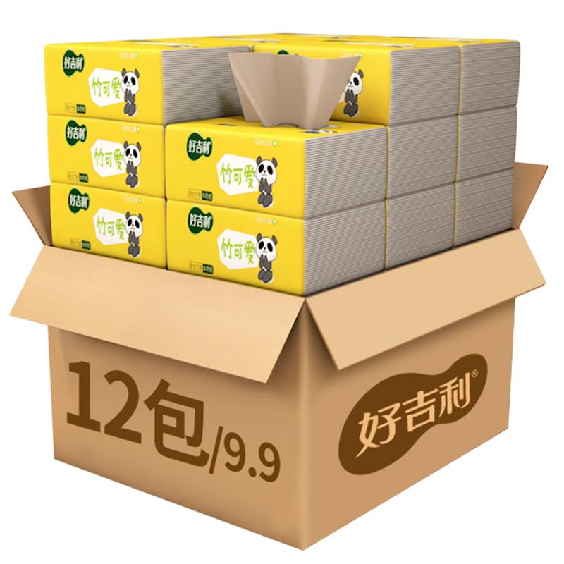 好吉利12包本色抽纸整箱批发餐巾纸家庭实惠装面巾纸家用卫生纸巾