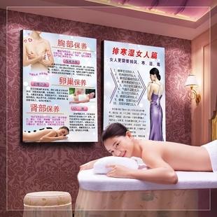 養生館裝飾畫美容院背景牆掛畫中醫養生理療廣告宣傳海報牆壁貼畫