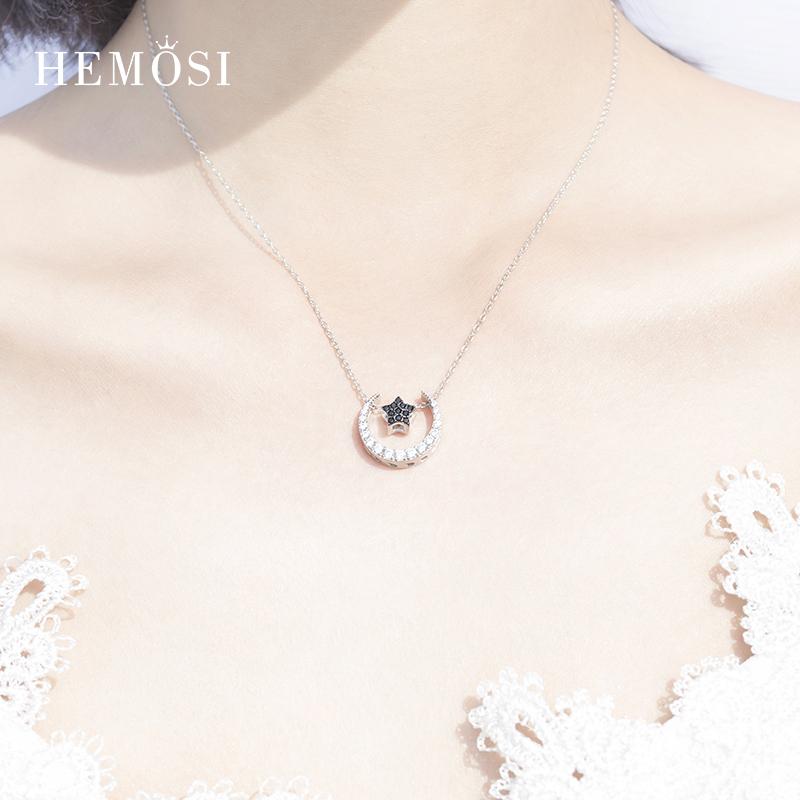 [PULAWEI普拉薇项链]月牙星星月亮S925纯银项链闪钻组合月销量278件仅售99元