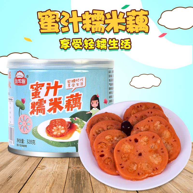 淮帮厨桂花蜜汁糯米藕 半成品 酒店专用 熟食即食罐头328g*2