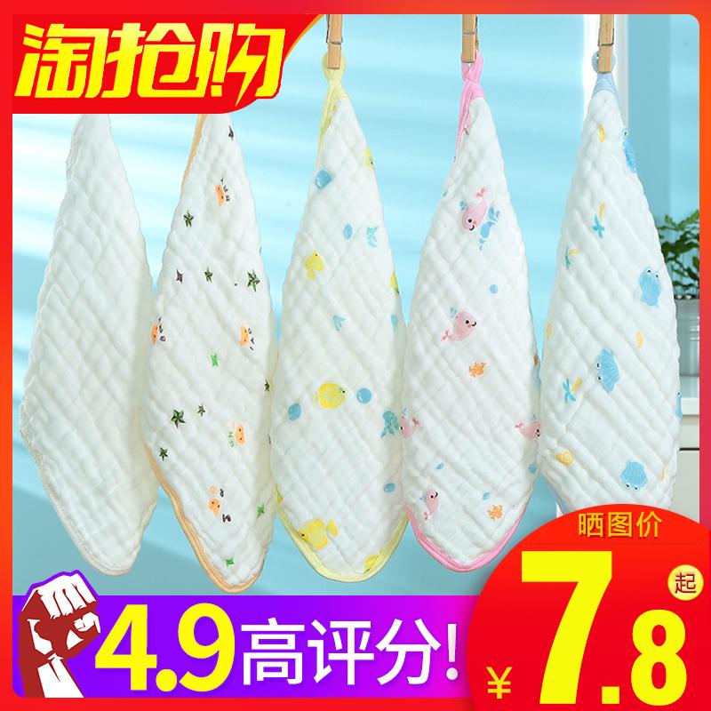 10条婴儿纱布口水巾宝宝纯棉小方巾毛巾新生儿用品洗脸巾儿童幼儿